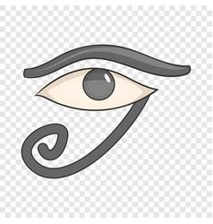 Egypt god ra symbol icon cartoon style vector