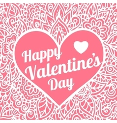 Happy Valentines Day congratulation card with vector image