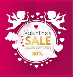 Valentine s day sale cute design template vector