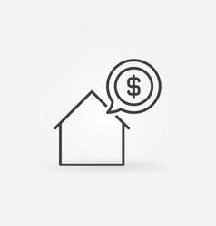 house price icon vector image