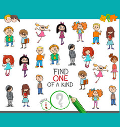 Find one of a kind game with kid characters vector
