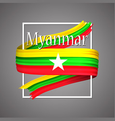myanmar flag official national myanmar 3d symbol vector image