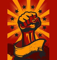 revolution fist up vector image vector image
