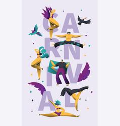 brazil carnival typography banner brazilian vector image