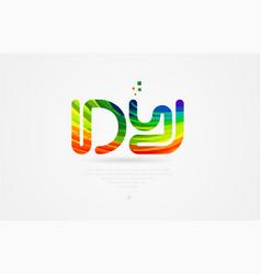 Dy d y rainbow colored alphabet letter logo vector