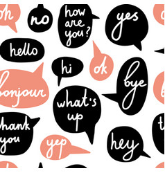 hand drawn seamless pattern with speech bubbles vector image