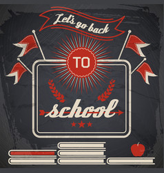 school retro poster vector image