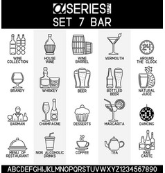 alcoholic drinks and bar vector image