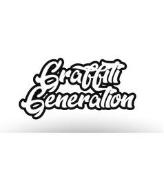 Black beautiful graffiti text word expression vector