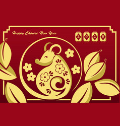 Chinese new year design for year rat vector