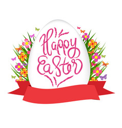 easter egg hunt poster with label vector image
