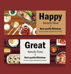 Korean food banner design with sundae grilled vector