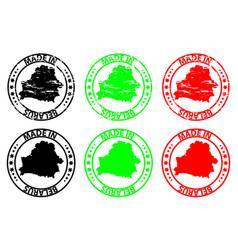 Made in belarus rubber stamp vector