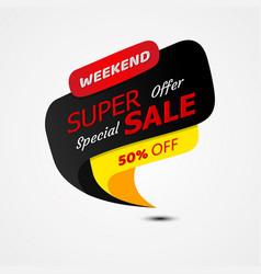 super sale banner template design for business vector image