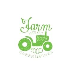 Green Garden Vintage Emblem vector image vector image