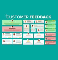 customer feedback business positive vector image