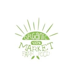 Organic Market Vintage Emblem vector image