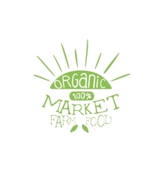 Organic Market Vintage Emblem vector