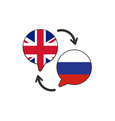 Two speech bubbles with russin and great britain vector