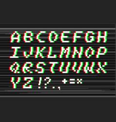 glitch alphabet vector image vector image