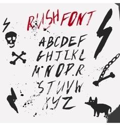 Grunge full Handwritten calligraphic ink vector image vector image