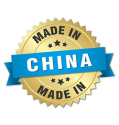 Made in china gold badge with blue ribbon vector