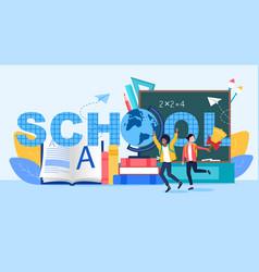 school concept with children running vector image