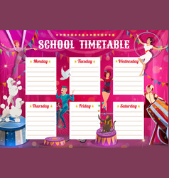 shapito circus performers education timetable vector image