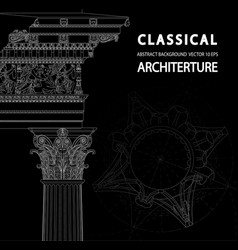 Classical architecture background vector