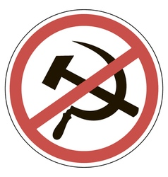 sign communism ban vector image