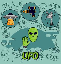 Ufo flat concept icon vector