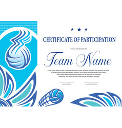 Certificate volleyball tournament participation vector
