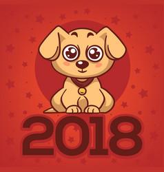 cute and kawaii labrador puppy dog symbol of new vector image