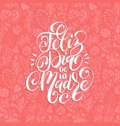 Feliz dia de la madre hand letteringtranslation vector