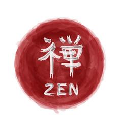kanji calligraphic alphabet translation meaning vector image