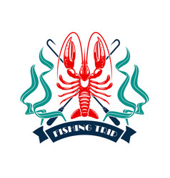 Fishing trip lobster omar icon vector