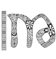 Letter m decorated in style mehndi vector