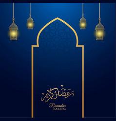 Ramadan kareem greeting card blue background vector