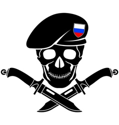 sign of special forces of Russia vector image vector image