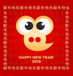 2019 happy new year chinese zodiac pig sign vector image