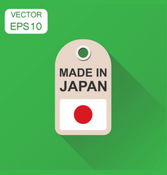 Hang tag made in japan with flag icon business vector