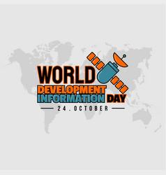 world development information day vector image