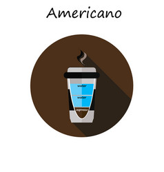 flat icon design collection cup of vector image