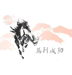chinese watercolor horse vector image