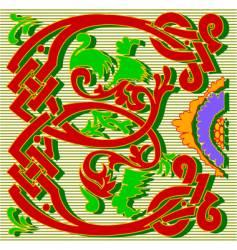 decorative letter E vector image