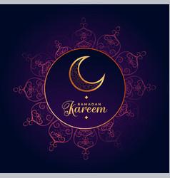 Ramadan kareem mandala style decorative vector
