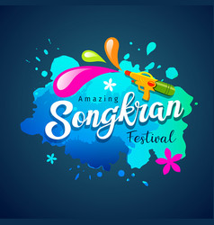 songkran festival of thailand holiday vector image