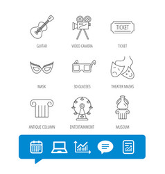 Museum guitar music and theater masks icons vector