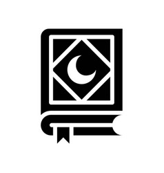 islamic book ramadan related solid icon vector image