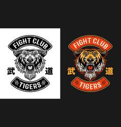 tiger fight club martial arts emblem two vector image